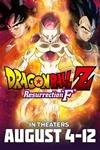 http://www.dragonballz.com/resurrectionf/